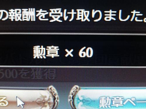 Ddaxnqxuiaezox3