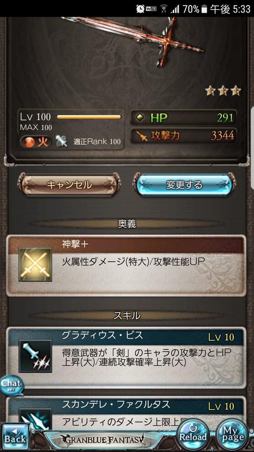 Djg7xc9uwaaqtu_