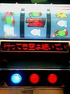 超激レアテロップ登場!!