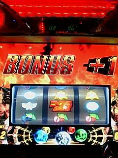 BONUS+1