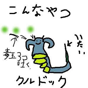 Cocolog_oekaki_2012_10_26_09_12