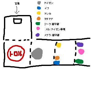 Cocolog_oekaki_2014_04_10_08_59