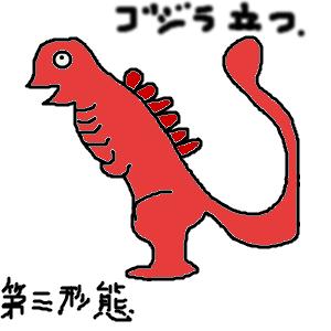 Cocolog_oekaki_2016_08_10_16_03
